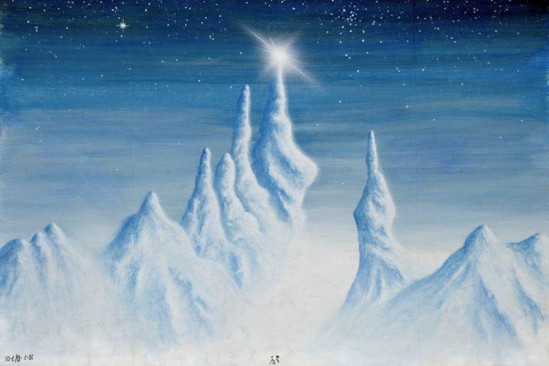 Kaltes Licht