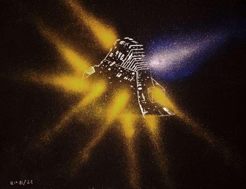 Frühwerk: Raumschiff 7